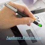 Электронную подпись в сделках с недвижимостью ограничили