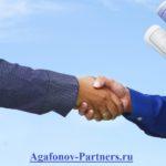Акт сверки не гарантия для заказчика от претензий подрядчика