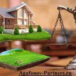 Как определить порядок пользования земельным участком?