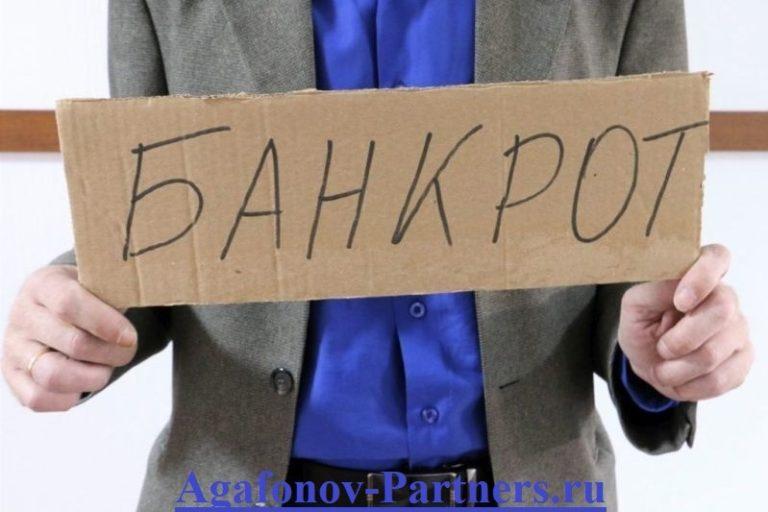 Нюансы ответственности директора при банкротстве организации