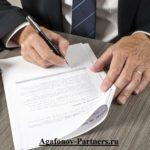 Порядок регистрации договора аренды недвижимости