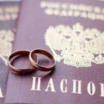 Что может препятствовать заключению брака?