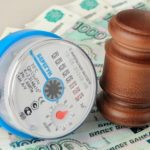 Кто платит по долгам за коммунальные услуги – новый или старый собственник?