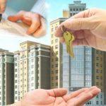 Продажа комнаты в коммунальной квартире и преимущественное право